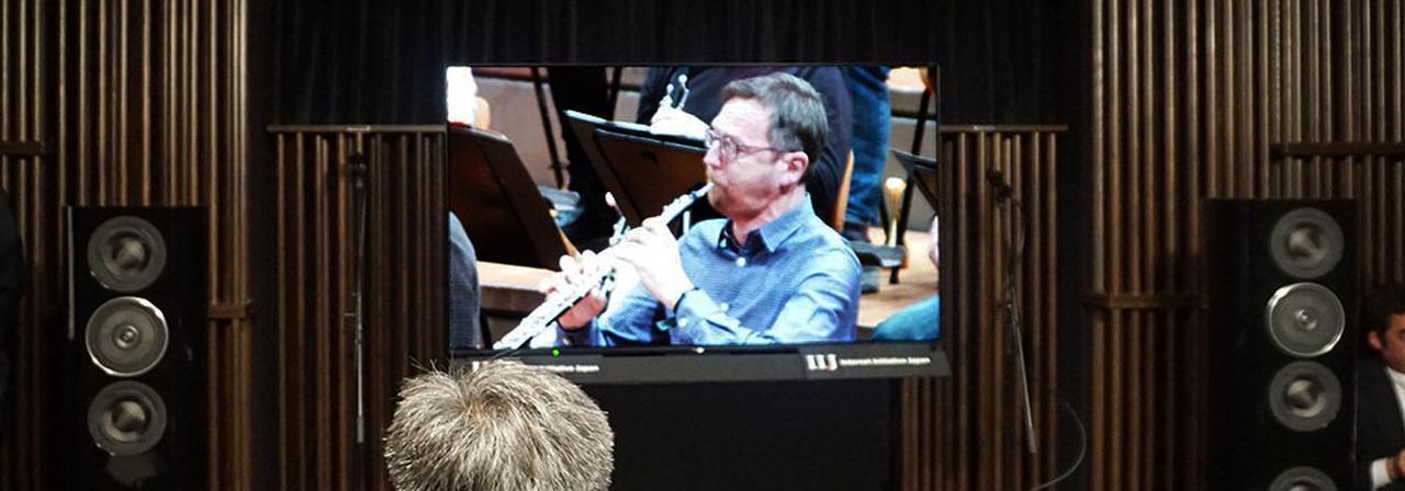 画像: 放送ではできないことを配信で! 4K/HDR映像&96kHz/24ビット音声がストリーミングで楽しめる。IIJがベルリン・フィルのライブ配信視聴会を開催 - Stereo Sound ONLINE