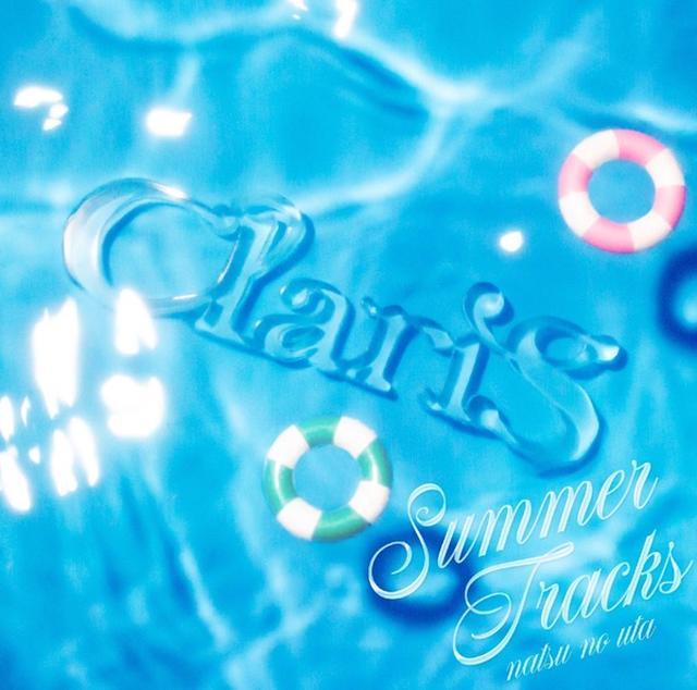 画像: SUMMER TRACKS -夏のうた-/ClariS