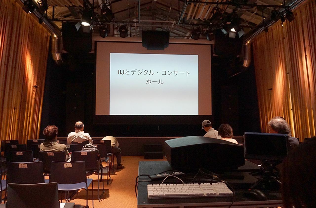 画像: 会場となったKIWA TENNOZ