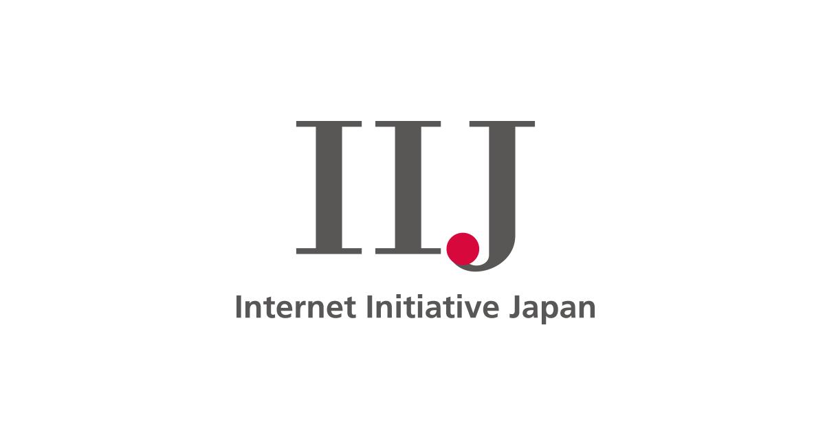 画像: 個人のお客様 | インターネットイニシアティブ(IIJ)