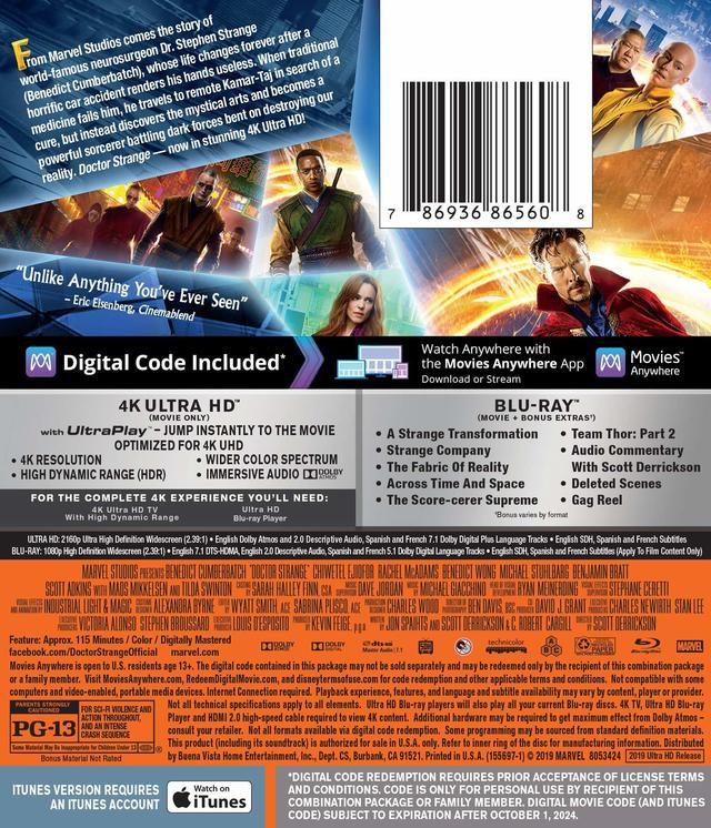 画像6: 10月の4Kマーベル・シネマティック・ユニバース『ガーディアンズ・オブ・ギャラクシー』『アントマン』『ドクター・ストレンジ』【海外盤Blu-ray発売情報】