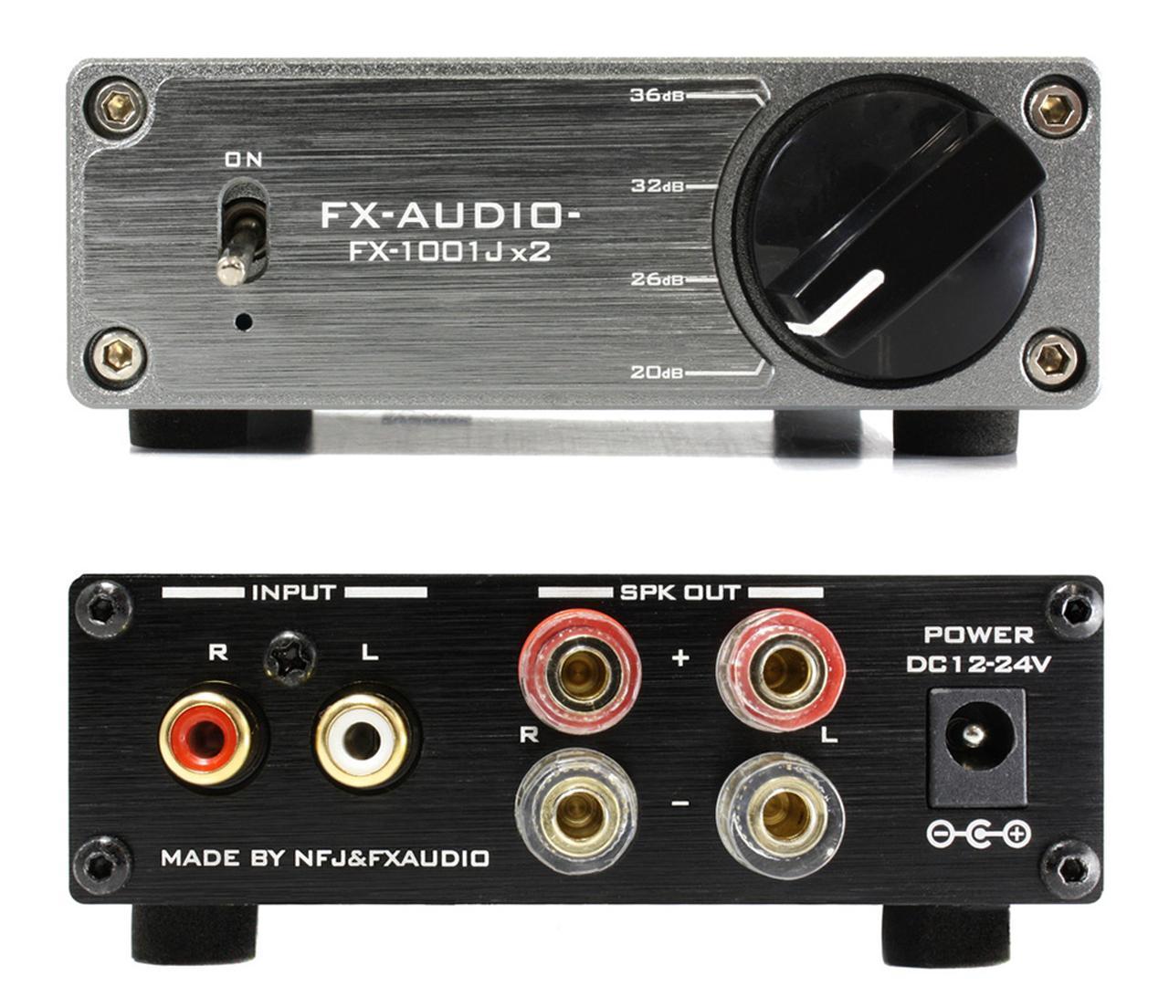 画像: 「FX-1001J×2」は、本体正面に電源スイッチとゲイン切り替えボタンを備える。背面の入力端子とスピーカーターミナルは、どちらも金メッキ処理が施こされている