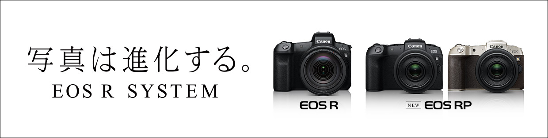 画像: キヤノン:一眼レフカメラ/ミラーレスカメラ  カメラ本体一覧