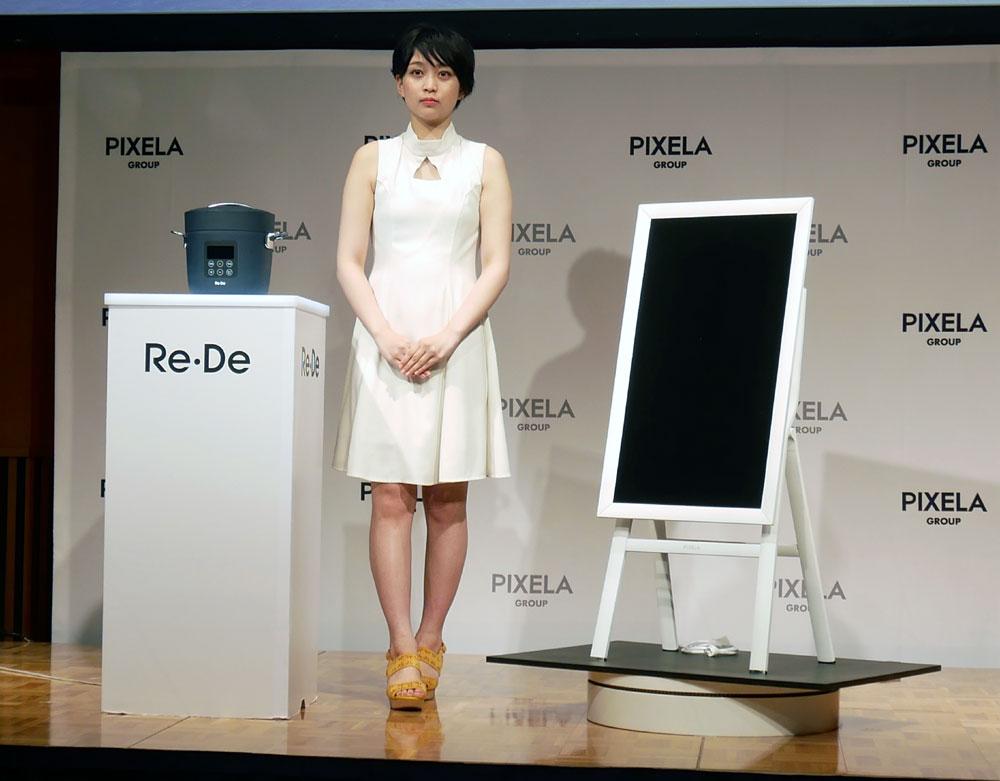 画像: Re・Deブランドの新製品。右はコンセプトモデル「White Vision」