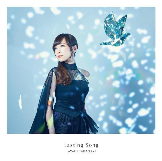 画像: Lasting Song / 高垣 彩陽