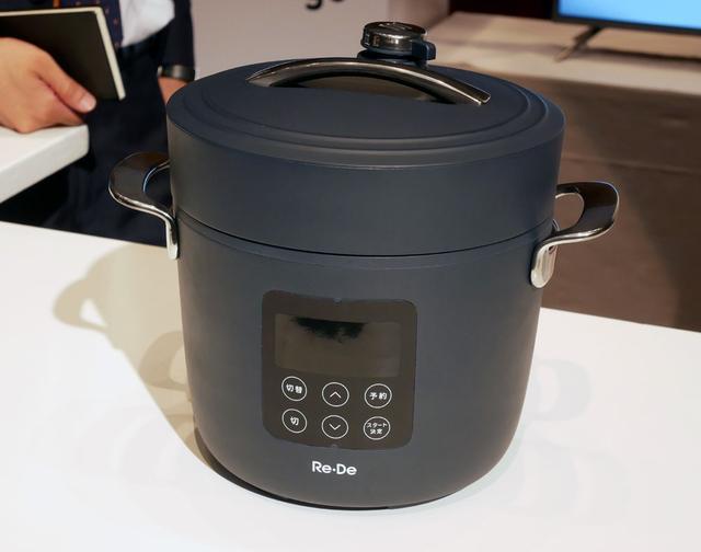画像: 電気圧力鍋。今冬発売。価格は未定。カラバリもあり