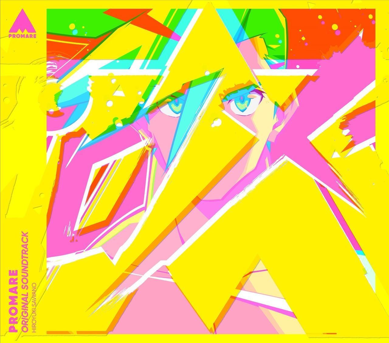 画像: 「プロメア」オリジナルサウンドトラック / 澤野 弘之