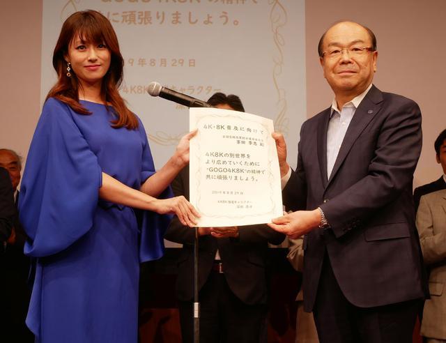 画像: 深田より激励を受ける全国電機商業組合連合会 峯田会長
