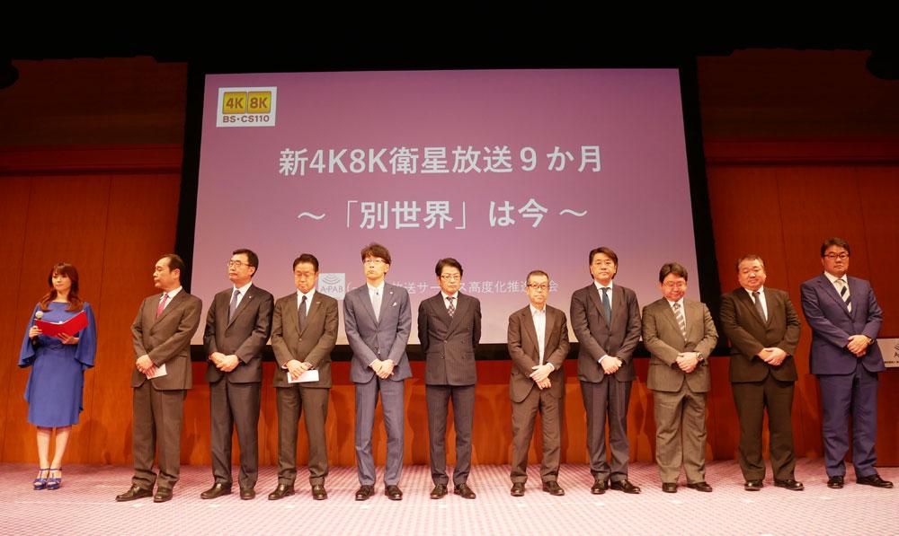 画像: おススメ番組を語る、各放送事業者の代表(社長)