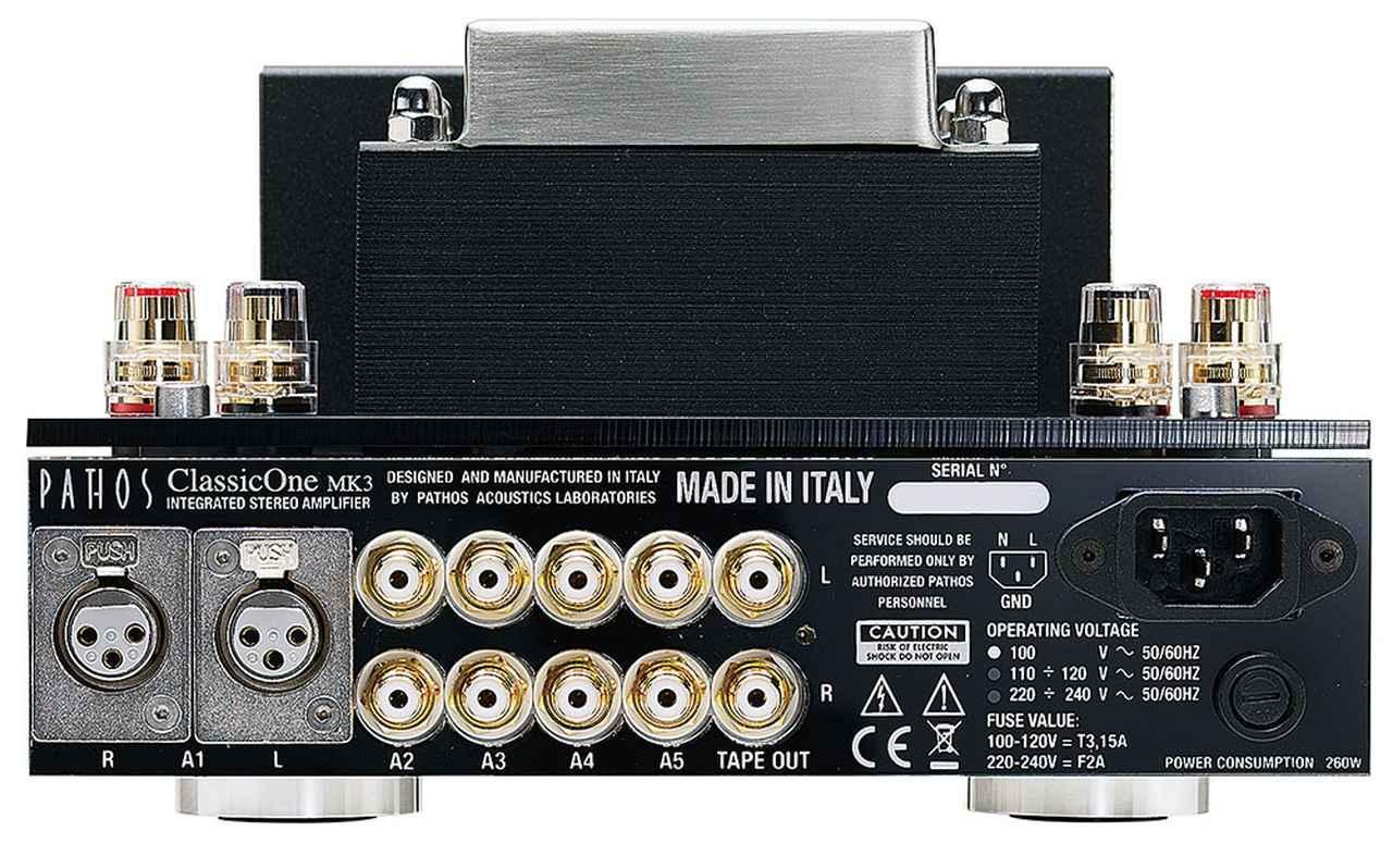 画像: イタリア・パトスのインテグレーテッドアンプ「Classic One MkIII」は、9月6日に¥398,000で発売。「Twin Towers」のDNAを受け継いだシリーズが第3世代に進化