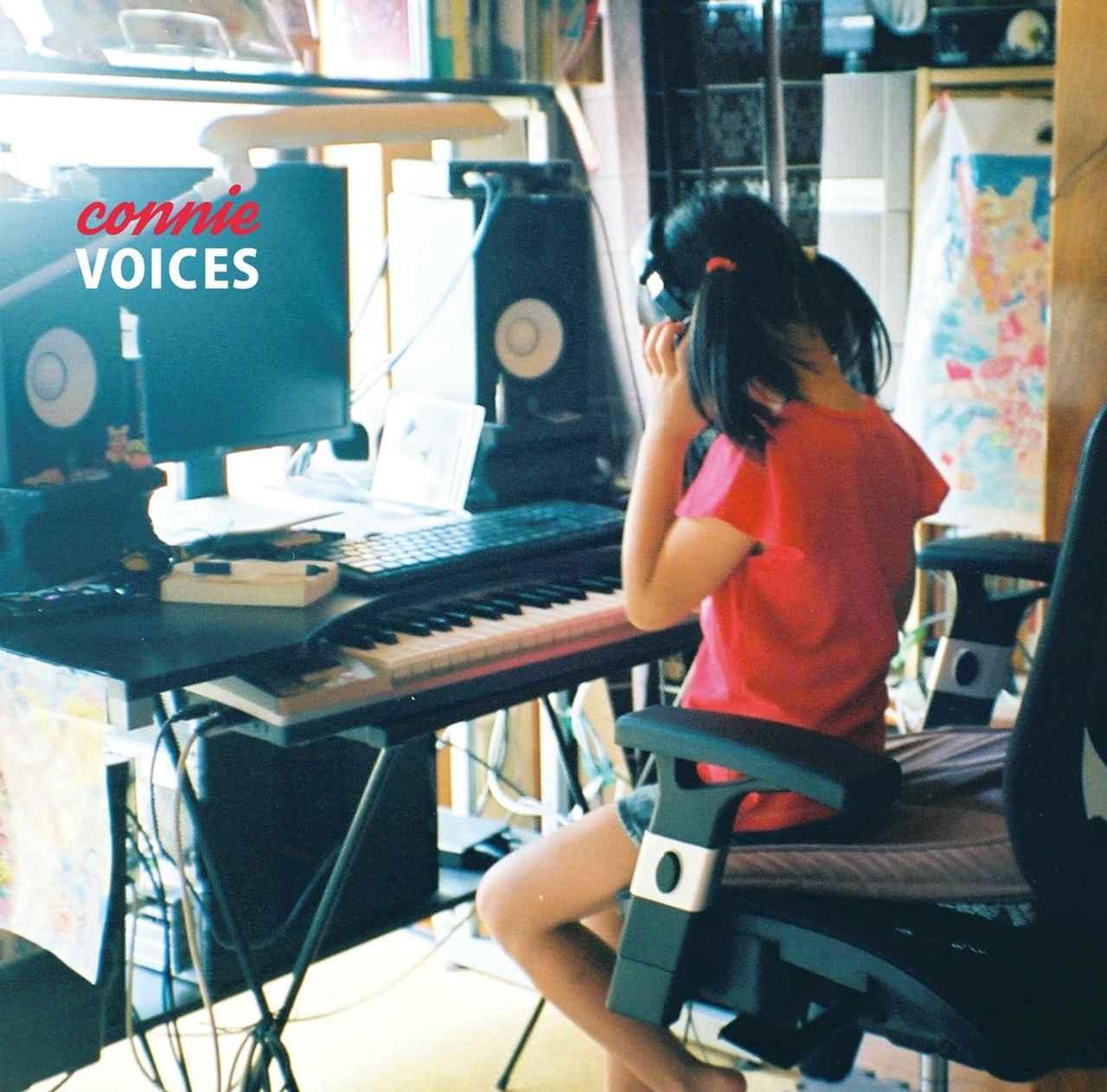画像: VOICES / connie