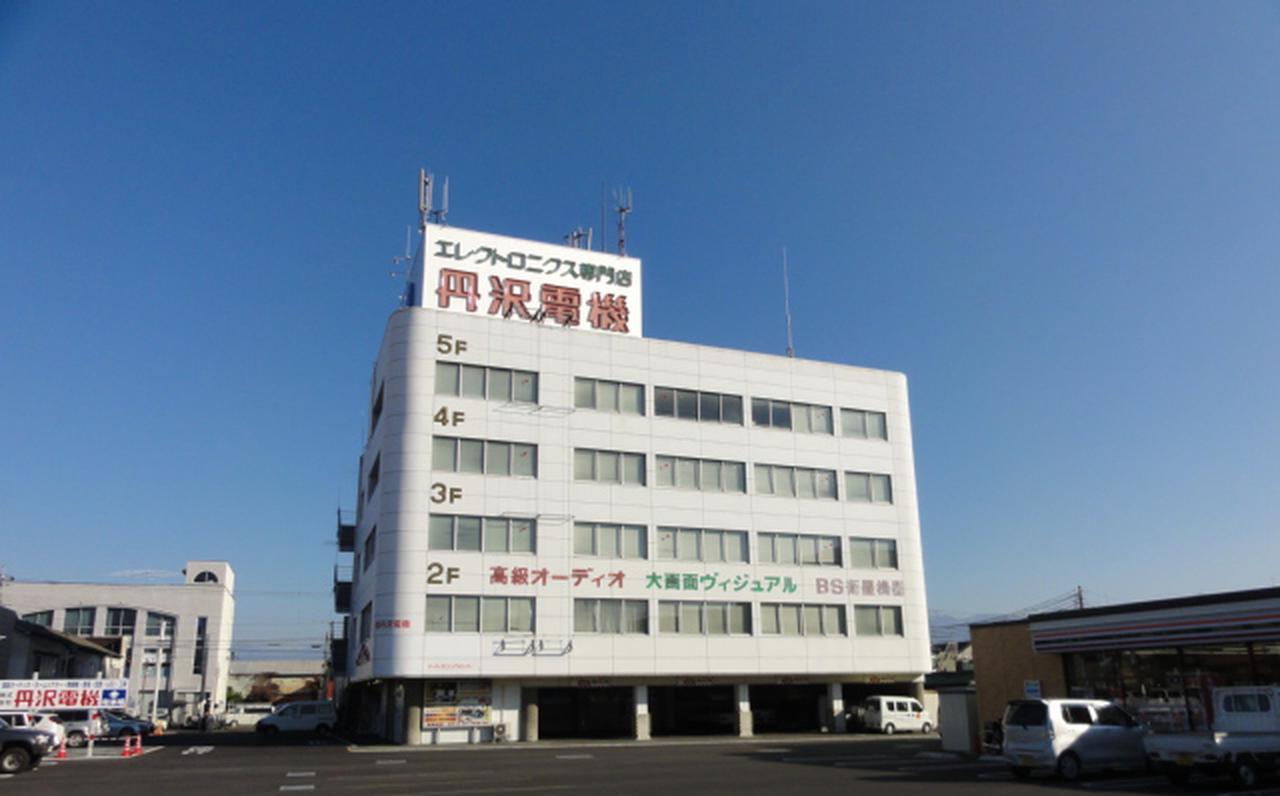 画像: 株式会社 丹沢電機 山梨県甲府市 