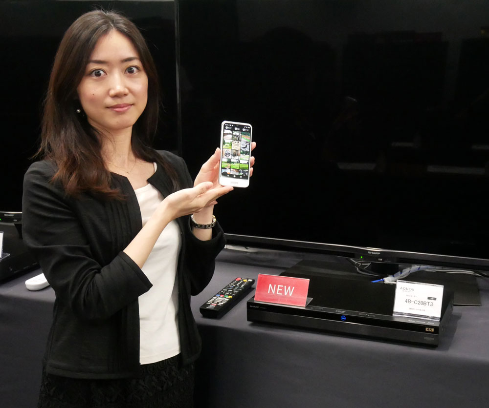 画像3: シャープ、4K放送のW録画に対応したAQUOS 4Kレコーダー「4B-C40BT3」ほか全3モデルを、10月24日に発売