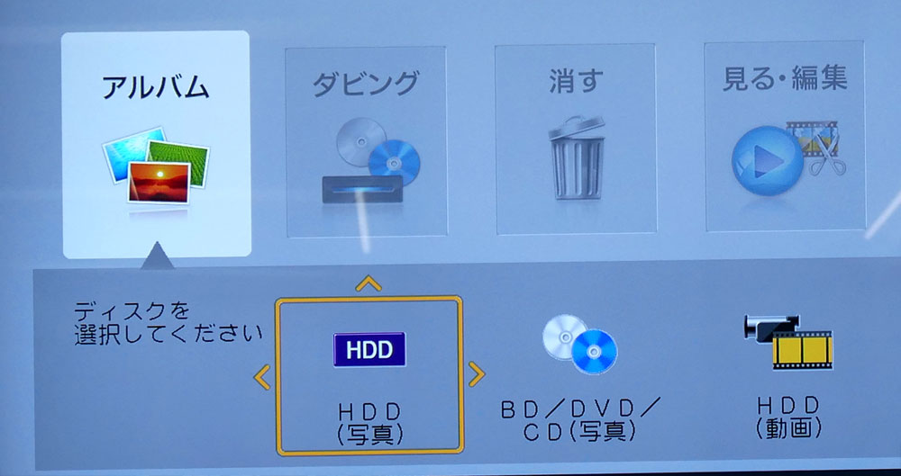 画像2: シャープ、4K放送のW録画に対応したAQUOS 4Kレコーダー「4B-C40BT3」ほか全3モデルを、10月24日に発売