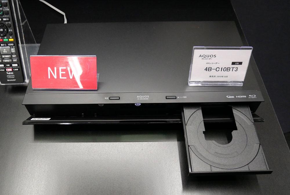 画像: ディスクトレイは伝統の右側配置