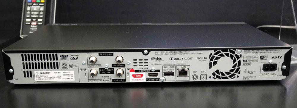 画像: 新レコーダーの背面。HDMI出力は2系統装備しており、映像と音声の分離出力が可能
