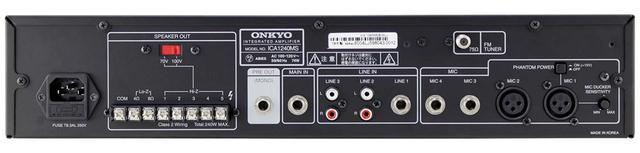 画像2: オンキヨーデジタルソリューションズ、施設向け5ゾーン対応オールインワンミキシングアンプ「ICA1240MS」を発売