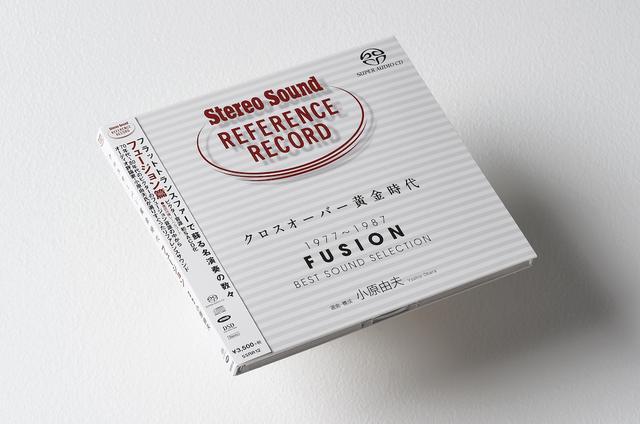 画像: 名盤ソフト 聴きどころ紹介1 /『クロスオーバー黄金時代』 Stereo Sound REFERENCE RECORD
