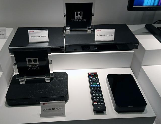 画像: J:COMが今後投入する新STB「J:COM LINK」。左下が最初にリリースされる「J:COM LINK XA401」。HDMI出力は一系統なので、映像と音声の分離出力はできない。レンタル方式となるが、料金は現状未定