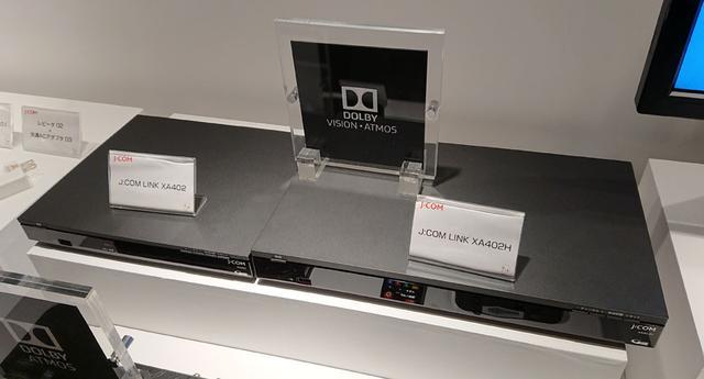 画像: 発売時期は未定だが、「J:COM LINK」の第2弾製品。左が「J:COM LINK XA402」、右は「J:COM LINK XA402H」。X401からの進化点は、ドルビービジョンの映像出力が可能になったこと。XA402HはHDDを内蔵し、単体で番組録画が行なえる。HDMI出力は1系統だ