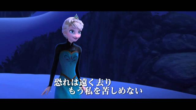 画像: 「アナと雪の女王 MovieNEX」Let It Go/エルサ(イディナ・メンゼル) www.youtube.com