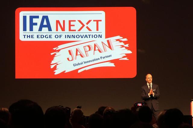 画像: IFA NEXTのパートナー国「日本」