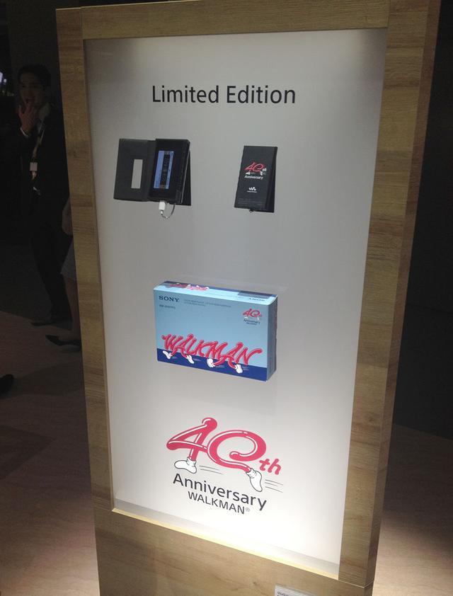 画像: ウォークマン40周年記念モデル「NW-A100TPS」