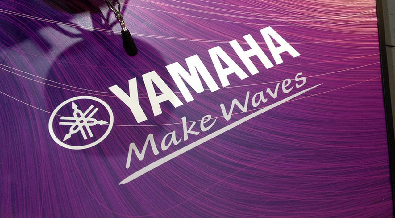 画像: ヤマハは「プレイ、リッスン」を標榜し、オーディオ機器から楽器まで幅広く展示。企業としての奥深さをアピールした【御法川裕三のIFA2019散策 その12】 - Stereo Sound ONLINE
