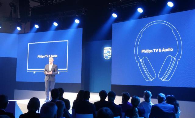 画像: 【麻倉怜士のIFAリポート2019】その2:フィリップスが「Audio is back!」を高らかに宣言。フィリップスブランドのオーディオ製品活躍におおいに期待