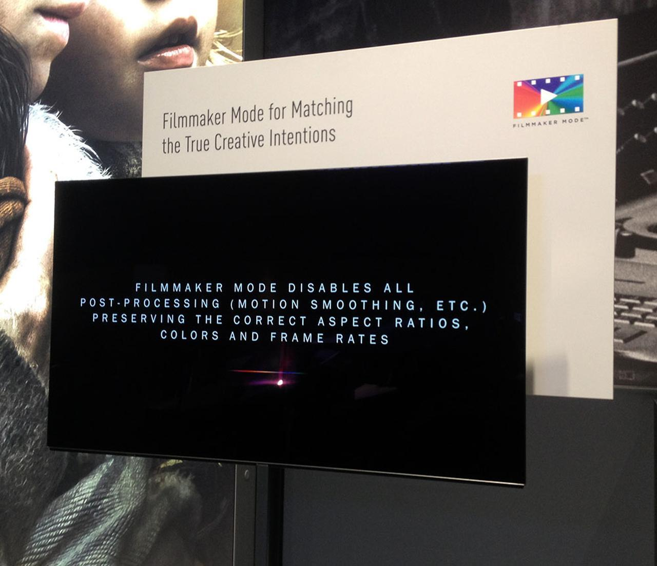 画像: UHD Allianceが、映画制作者の望んだ画質をボタンひとつで再現できる「Filmmaker Mode」を発表。パナソニックブースで展示した【御法川裕三のIFA2019散策 その8】 - Stereo Sound ONLINE