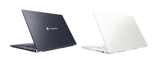 画像1: Dynabook、モバイル性を重視したノートパソコン2モデル「dynabook Z」「dynabook S」シリーズを9月20日より順次発売。クリエイター向け8Kパソコンも開発中