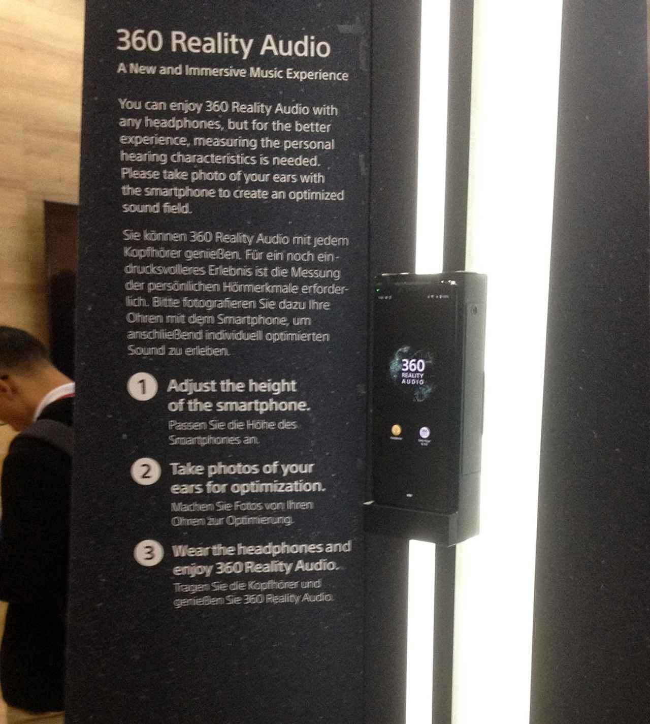 画像: 今回の視聴は同社のスマートフォン「Xperia1」とワイヤレス・ヘッドセット「WH-1000XM3」で行なった