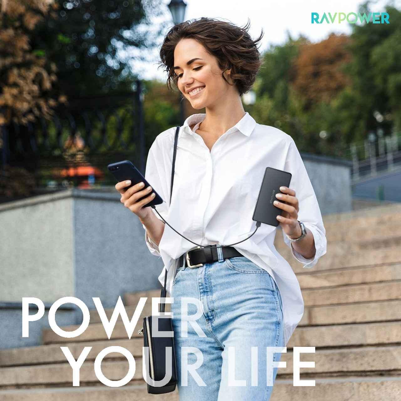 """画像: RAVPower   パワーサプライブランド """"ラブパワー"""""""