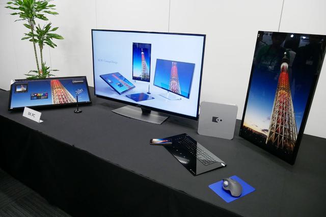 画像3: Dynabook、モバイル性を重視したノートパソコン2モデル「dynabook Z」「dynabook S」シリーズを9月20日より順次発売。クリエイター向け8Kパソコンも開発中