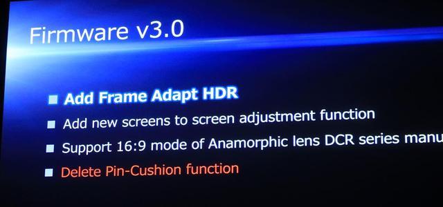 画像: バージョン3のファームウエアとして、Vシリーズのユーザーは、インプリ可能だ