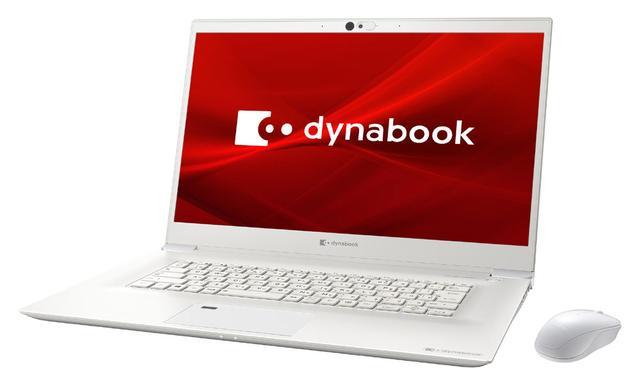 画像: dynabook Zシリーズ