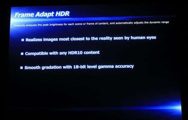 画像: Frame Adapt HDRのまとめ