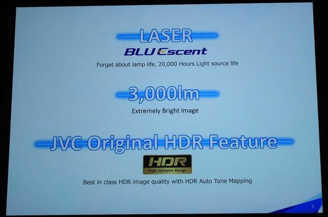 画像: DLPプロジェクターLX-NZ3の三大特徴。レーザー光源、高輝度、ビクター独自のHDR機能だ