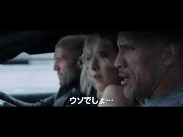 画像: 『ワイルド・スピード/スーパーコンボ』最終予告映像 youtu.be