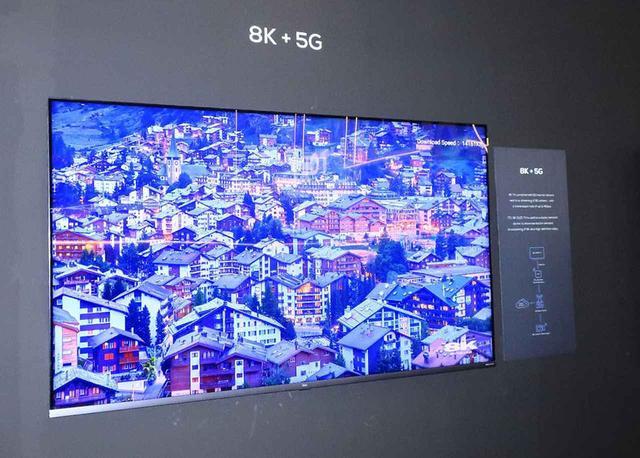 画像: TCLは8Kを大宣伝。「8K+5G」も提案していた