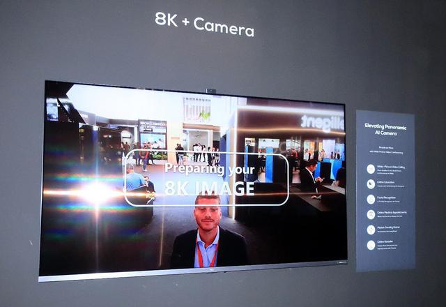 画像: TCLでは「8K+カメラ」の提案も