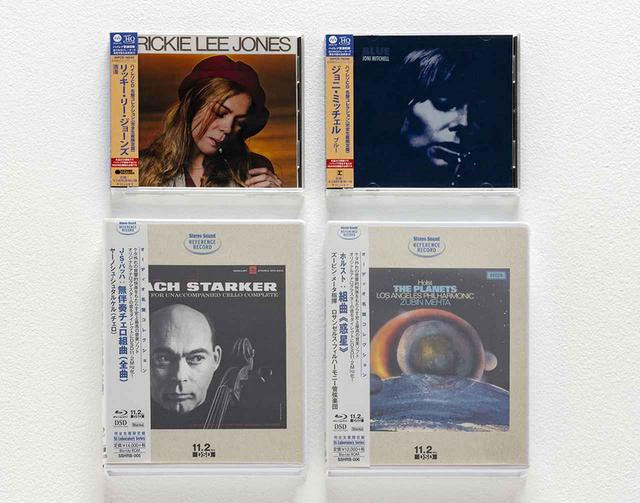 画像: 今回の主な試聴ソース。上段はワーナーミュージックから発売されたMQA-CDで、これをFLACにリッピングしている。下段は弊社のDSD 11.2MHzの音源ディスク。こちらもディスクからNASにデータを保存して再生した。DSD音源は以下の関連サイトからお求めいただけます。2020年8月31日まで体験キャンペーンも開催中!
