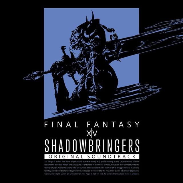 画像: SHADOWBRINGERS: FINAL FANTASY XIV Original Soundtrack/祖堅 正慶