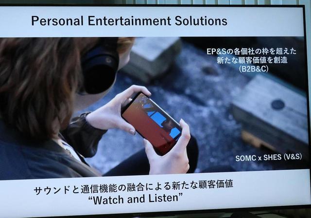 画像: 【麻倉怜士のIFAリポート2019】その14:通信とオーディオが合体すると、どんな製品が生まれるか? - Stereo Sound ONLINE