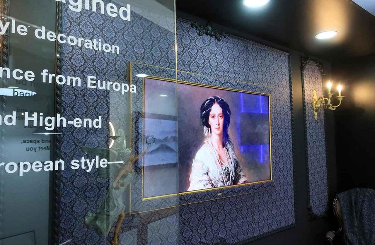 画像2: 中国の康佳集団Konkaは、OLED Unique各国対応アートテレビ