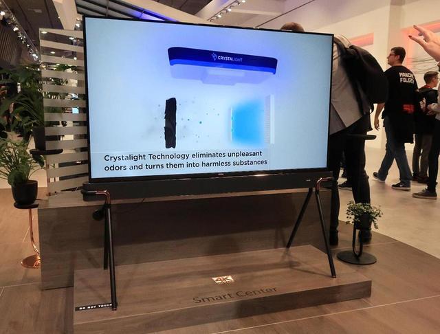 画像1: トルコVESTELは、デザインテレビ・カンパニーへ