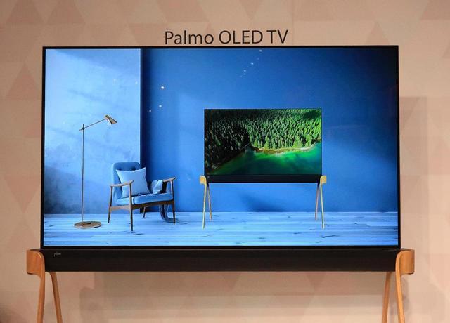 画像5: トルコVESTELは、デザインテレビ・カンパニーへ