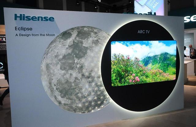 画像3: 中国の海信Hisense、は「月」がテーマ