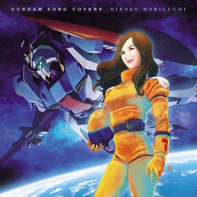 画像: GUNDAM SONG COVERS (Digital Edition) / 森口博子