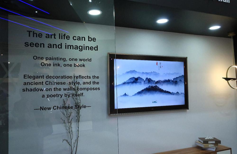 画像: 中国絵画のテレビ・ギャラリー
